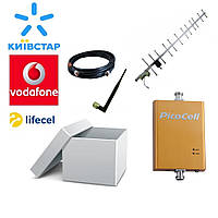 Picocell 900 SXB комплект для усиления мобильного сигнала