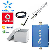 Mobilink W17 комплект для 3G UMTS/HSDPA