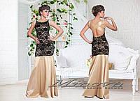 Длинное платье-русалка атласное с гипюром