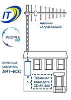 Антенный усилитель 3G CDMA ART-800