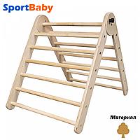 Детский спортивный уголок треугольник пиклера лесенка для детей, лакированная (65см.)