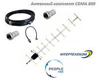 Антенный комплект 3G CDMA 800 19 Дб 10 метров