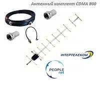 Антенный комплект 3G CDMA 800 19 Дб 20 метров