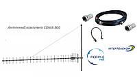 Антенный комплект 3G CDMA-800 24 Дб 20 метров