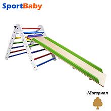 Детский спортивный уголок треугольник пиклера лесенка с горкой для детей, цветной (65см.)