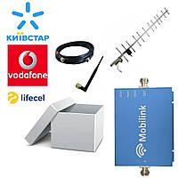 Mobilink GSM-17 комплект GSM для усиления