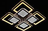Стельова світлодіодна люстра 2727-4CF LED 3color dimmer, фото 3