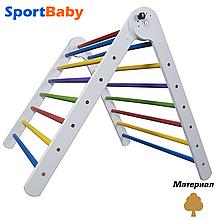 Детский спортивный уголок треугольник пиклера лесенка для детей, цветной (85см.)
