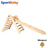 Детский спортивный уголок треугольник пиклера лесенка с горкой для детей, лакированная (65см.)