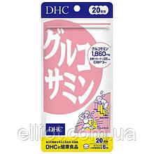 DHC Glucosamine Глюкозамін Японія! 20дней