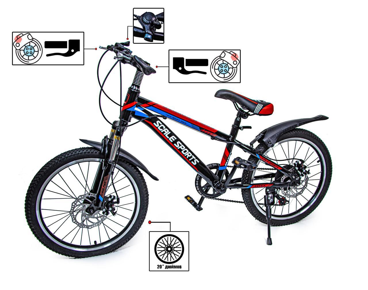 """Велосипед 20 дюймів """"Scale Sports"""" Червоний, з ручними і дисковими гальмами"""