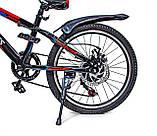 """Велосипед 20 дюймів """"Scale Sports"""" Червоний, з ручними і дисковими гальмами, фото 4"""