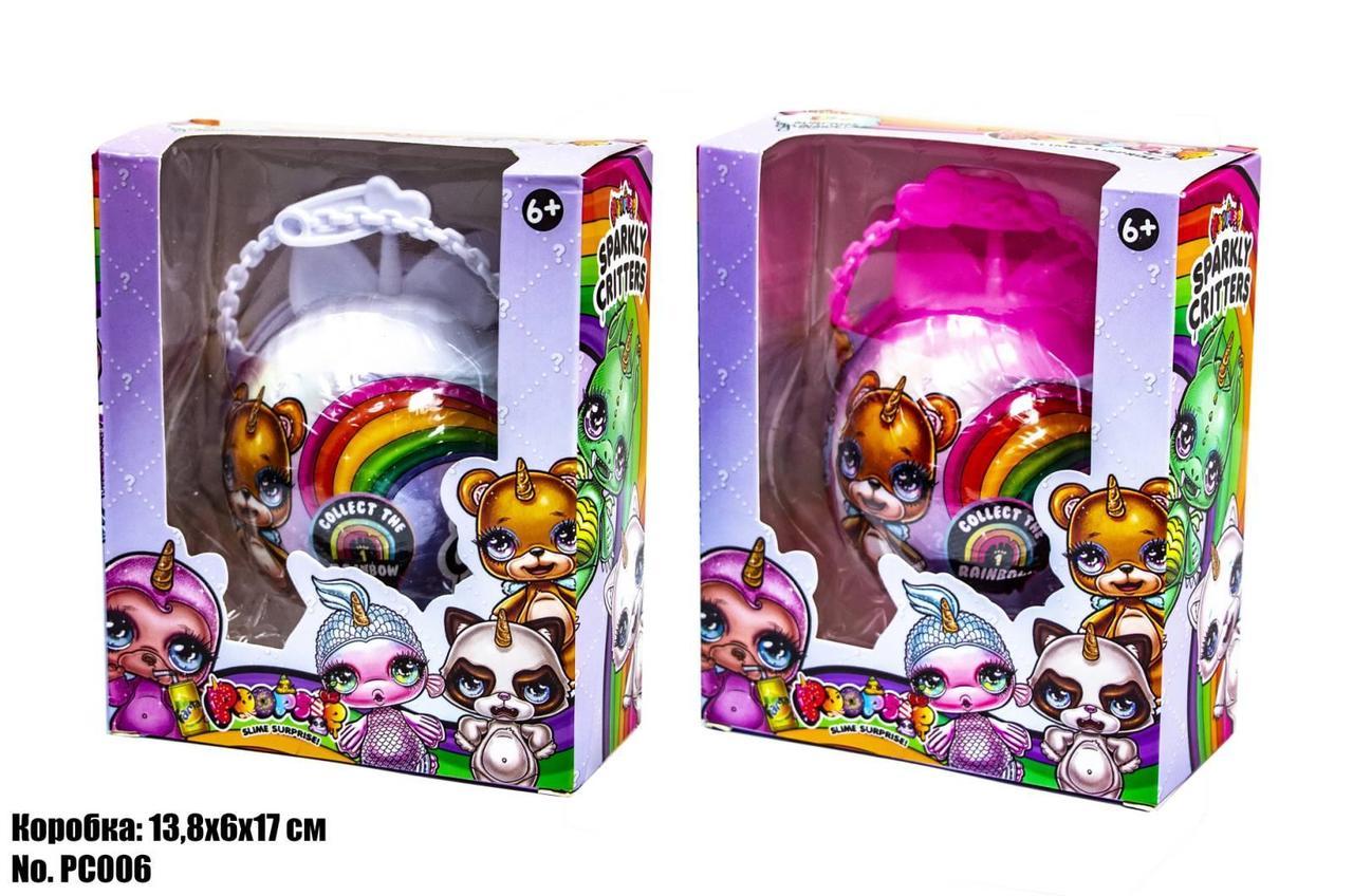 Кукла-ракушка Poopsie Единорог PC006