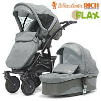 Коляска 2 в 1 Kinder Rich Fox Flax (Grey) серый