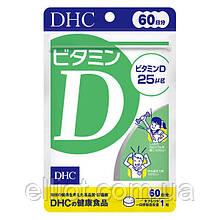DHC Vitamin D3 Вітамін D3 Японія 60дней