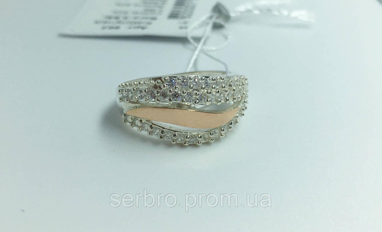 Серебряное кольцо с золотом и фианитами Хвилька