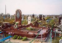 Памятник из гранита № 1121