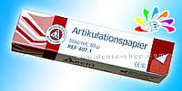 ALFRED BECHT — Артикуляционная бумага BECHT № 407.1, красно-синяя, 144 листов, 80 мкм