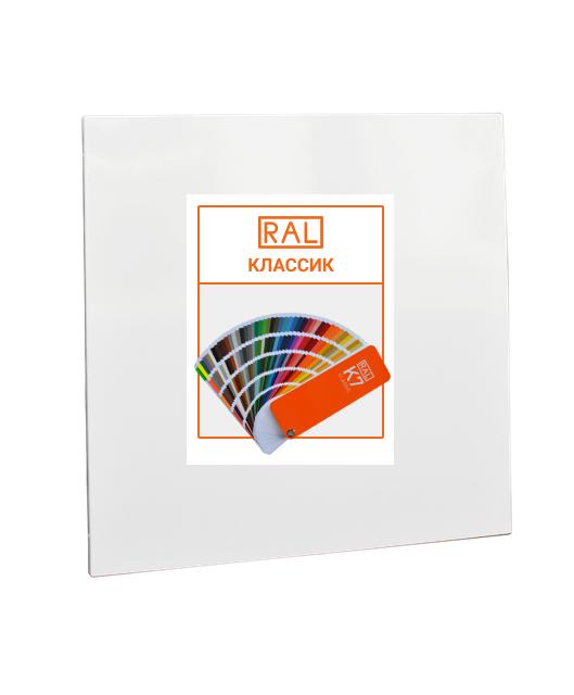 Металлокерамический потолочный дизайн-обогреватель Uden-S UDEN-500P одноцветный по каталогу RAL