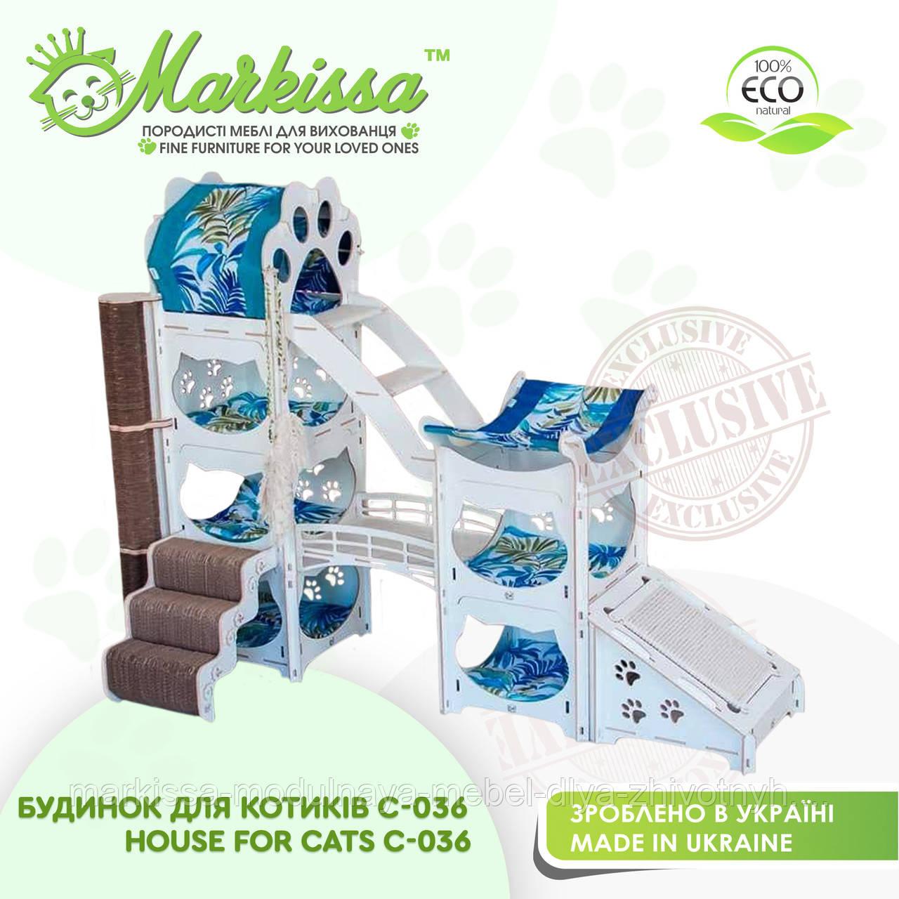 Будиночок Ігровий комплекс для кішки, кота з дерева З-036 142*81*138 см TM Markissa