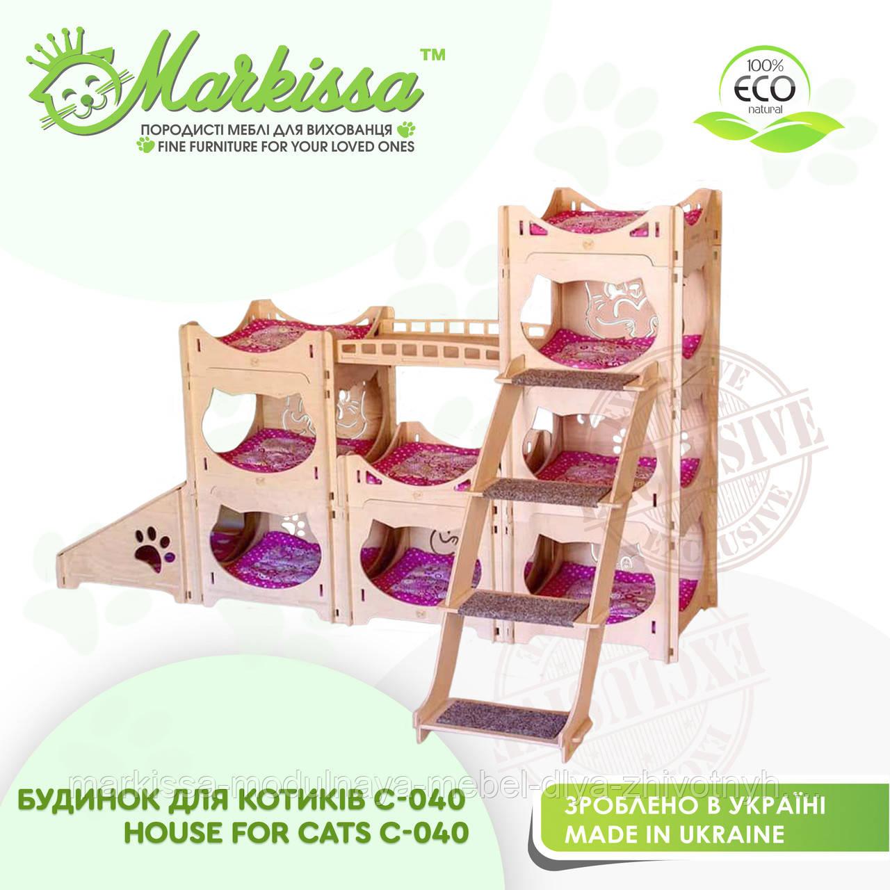 Будиночок Ігровий комплекс для кішки, кота з дерева З-040 176*108*108 см TM Markissa