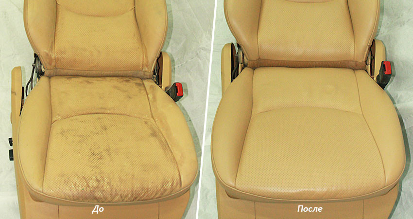 Реставрація сидіння авто (перефарбовування) Fenice Domino Leather