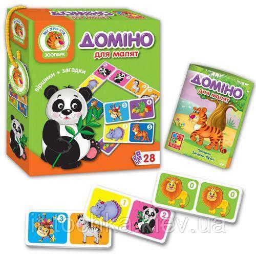 Настільна гра доміно для малюків vladi toys vt2100-04 Зоопарк