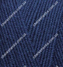 Нитки Alize Lanagold 800 58 темно синий