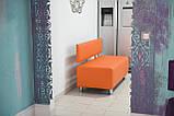М'який диван в офіс VZ-28-2, фото 7