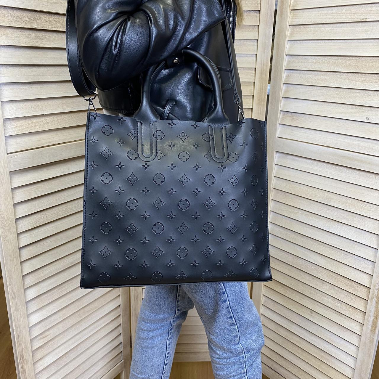 Городская сумка для женщин