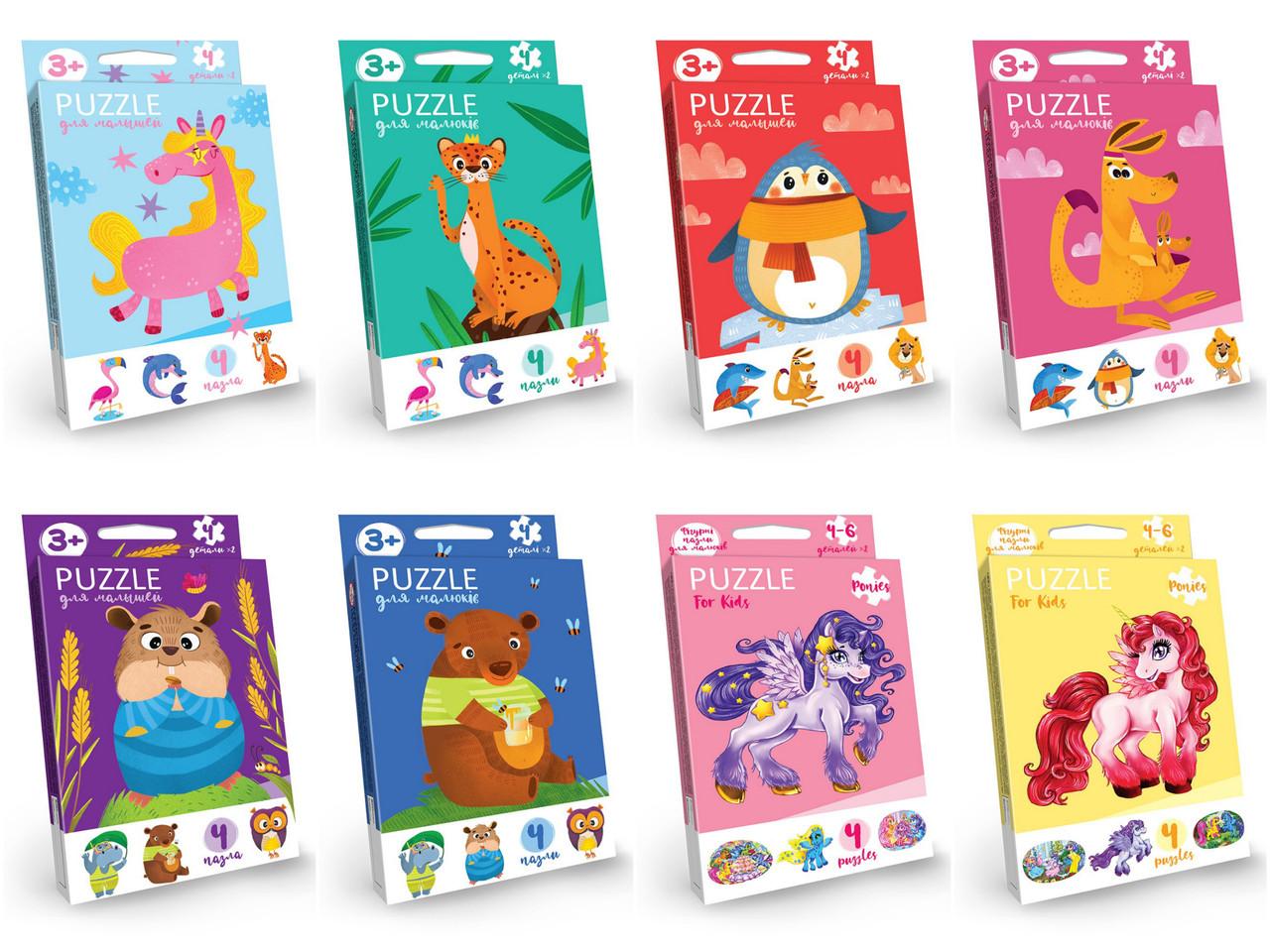 """Розвиваючі пазли """"Puzzle для малюків"""" Danko Toys"""