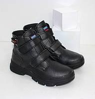 Високі демісезонні черевики для хлопчика з липучками чорні р. 32-35