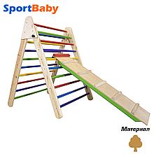 Детский спортивный уголок треугольник пиклера лесенка с горкой для детей, цветная (106см.)