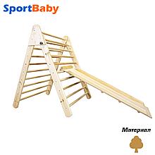 Детский спортивный уголок треугольник пиклера лесенка с горкой для детей, лакированная (106см.)