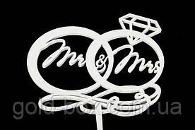 Свадебный топпер для торта Mr&Mrs