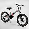Детский спортивный магниевый велосипед 20 дюймов CORSO T-REX