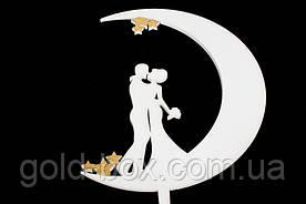 """Свадебный топпер для торта """"Молодожёны под луной"""""""