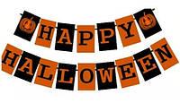 Гирлянда Happy Halloween 5 м (декорации для Хэллоуина), фото 1