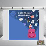 Банер  до  Дня Захисника України 2х2. Печать баннера |Фотозона|Замовити банер|З Днем народже, фото 4