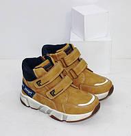 Демісезонні черевики для хлопчика на потужній підошві з липучками руді р. 27-31