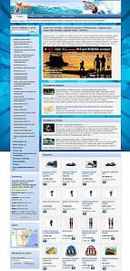Интернет магазин в аренду - создание и поддержка интернет-магазина в Украине