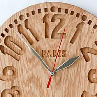 Настенные часы Париж (винтаж), фото 2