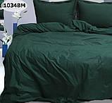 Комплект постельного белья однотонный   Бязь  GOLD 100% хлопок Темно - синего  цвета, фото 4
