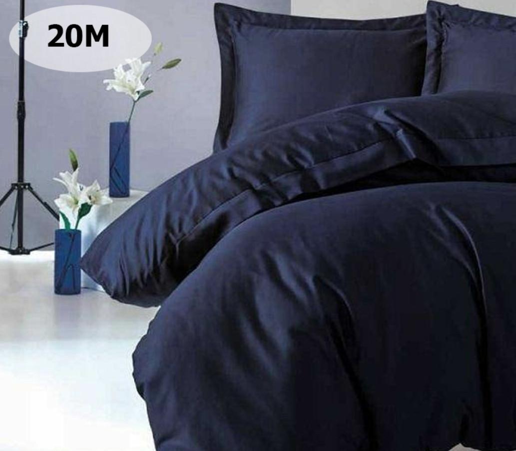Комплект постельного белья однотонный   Бязь  GOLD 100% хлопок Темно - синего  цвета