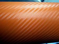 Карбоновая пленка 3D оранжевый 100х152 см.