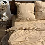Комплект постільної білизни однотонний Бязь GOLD 100% бавовна Персикового кольору, фото 9