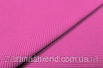 Кашкорсе (довяз на манжеты) ярко-розового цвета 0,5 пог.м