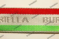 Тесьма с логотипом