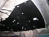Металлическая защита двигателя BMW 5-й серії  Е 39 (1995-2003) (до V-3,0 включно дизель, бензин ), фото 2