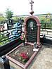 Памятник из гранита № 1140